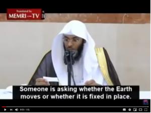 Γη είναι σταθερή